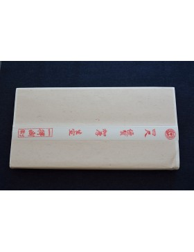 Bark of mulberry tree: Extra thick high quality raw Xuan paper