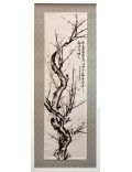 The four noblemen: Chinese plum