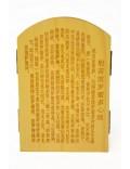 Las cajas de budas: el altar budista portátil
