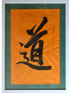 Tao: an energetic artwork of calligraphy