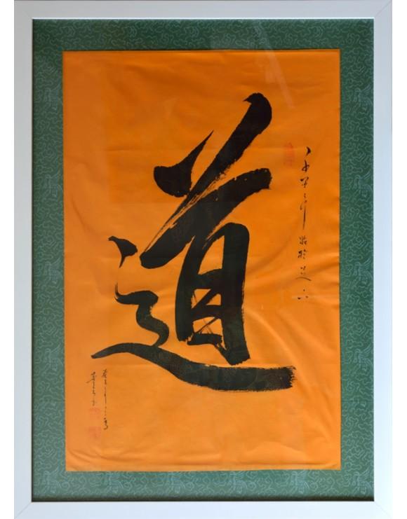 Tao: una obra de caligrafía energética