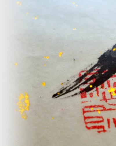 Pintura a tinta detalle