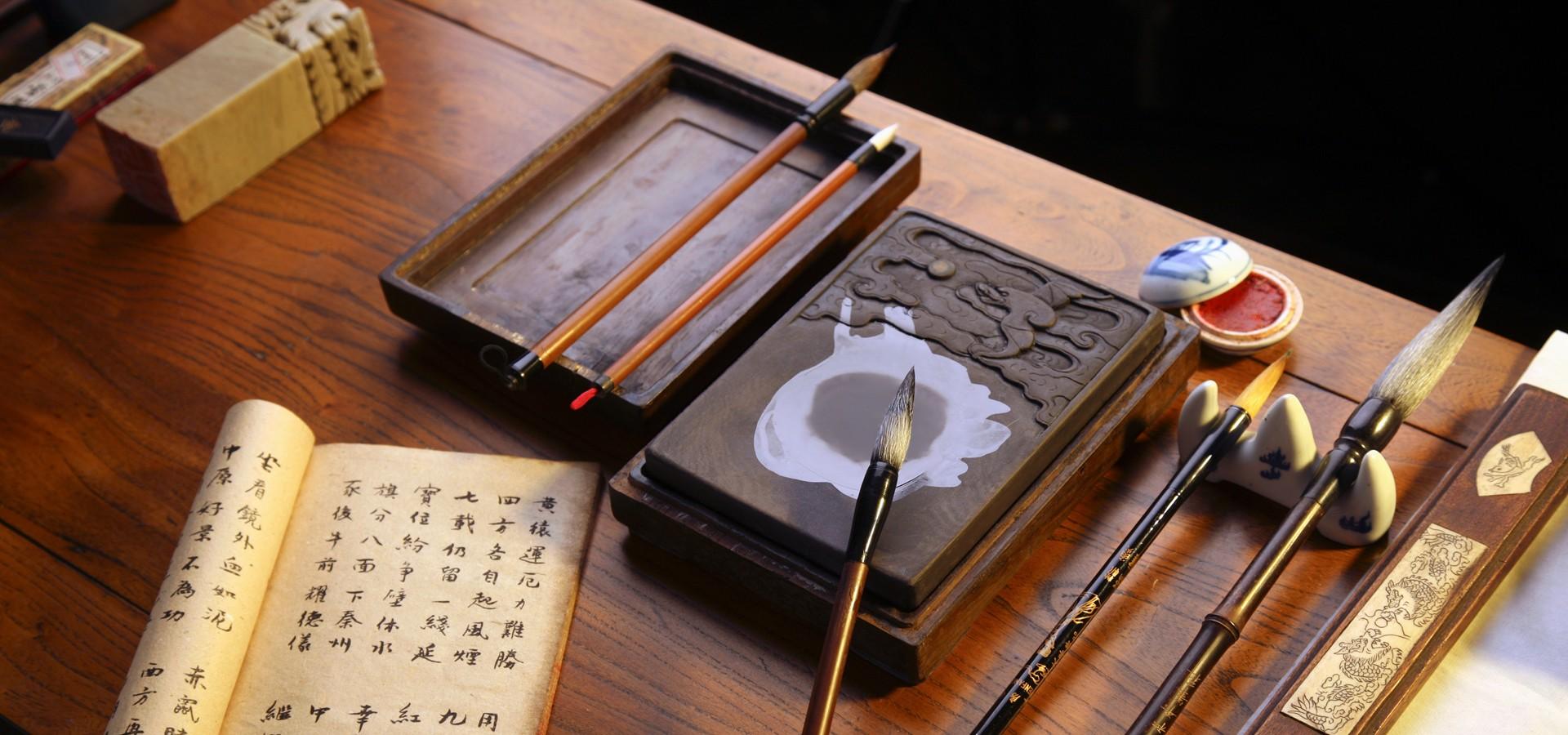 Oriental artistic utensils