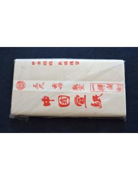 El brillo de perla: Papel Xuan cocido con mica