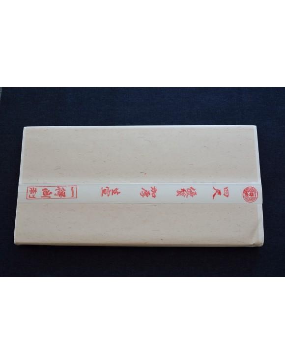 Corteza del árbol morus: Papel Xuan crudo extra grueso de gran calidad