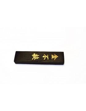 """Worth gold"": artisanal Chinese ink bar"