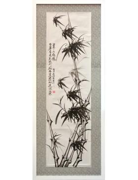 Los cuatro nobles: Bambú