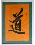 Tao: an energetic artwork of calligraphy
