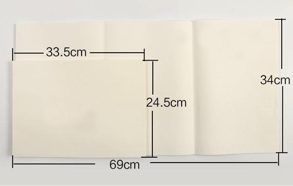 Semicooked Xuan paper 04