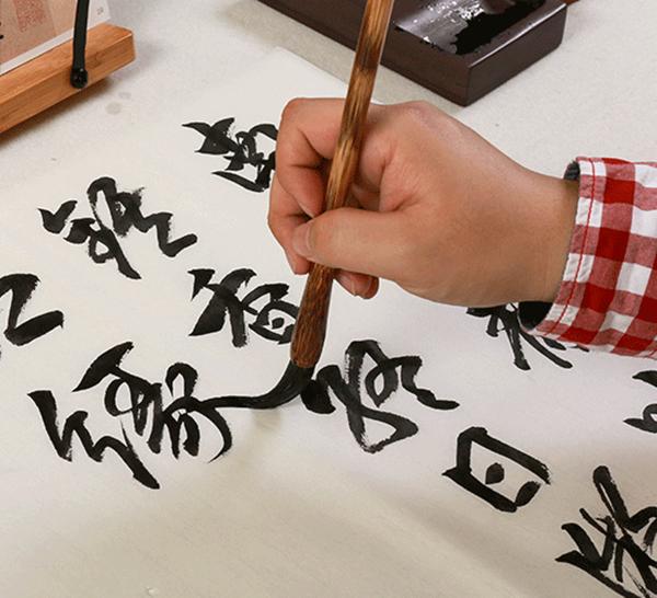 Semicooked Xuan paper 05