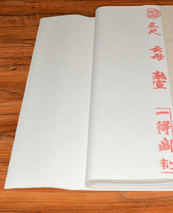 El brillo de perla: Papel Xuan cocido con mica 01