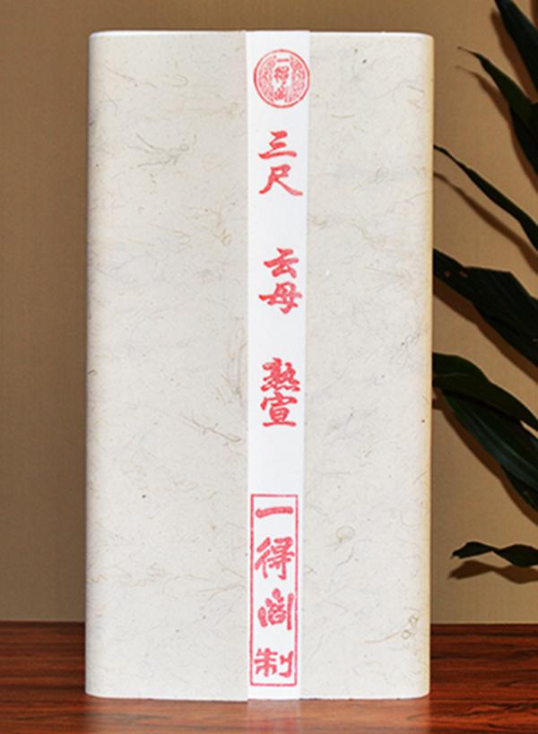 El brillo de perla: Papel Xuan cocido con mica 02